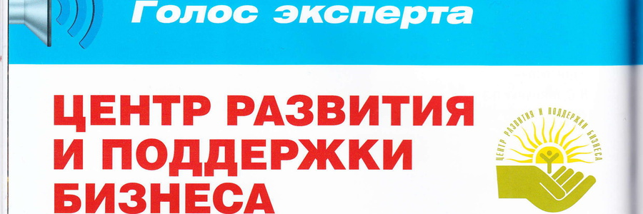 "Журнал ""Бизнес столицы"" (Сентябрь 2013 года)"